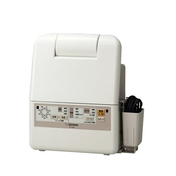 象印 ふとん乾燥機 RF-AB20-CA