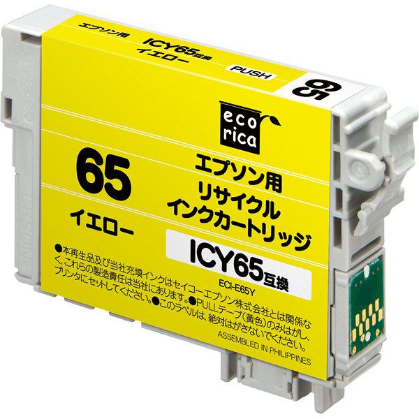 ECI-E65Y