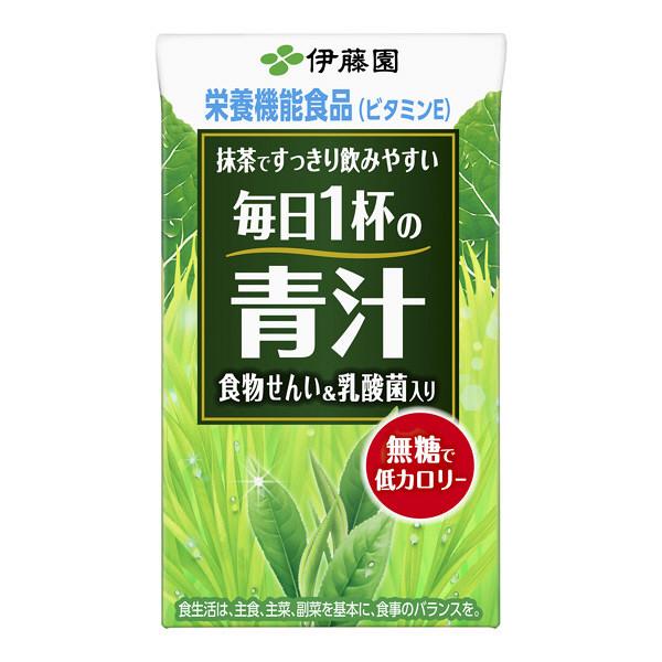 毎日1杯の青汁無糖タイプ125ml18本
