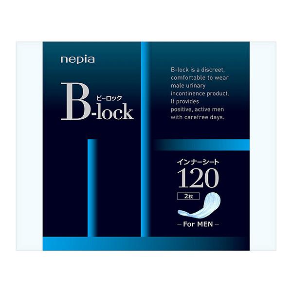 ネピアB-lockインナーシート120