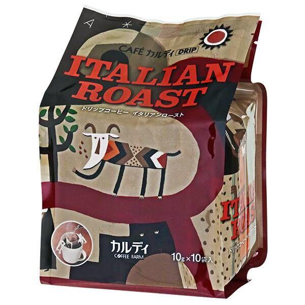 イタリアンロースト 10袋