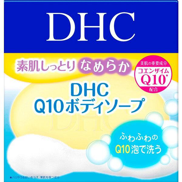 DHC Q10ボディソープ SS