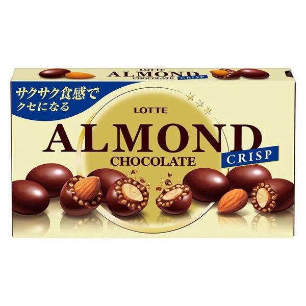 ロッテ アーモンドチョコ クリスプ 1個