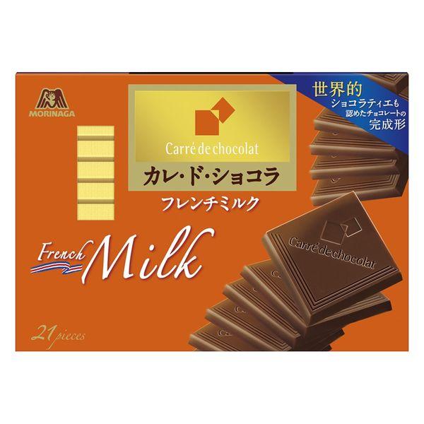 カレ・ド・ショコラ フレンチミルク 1箱
