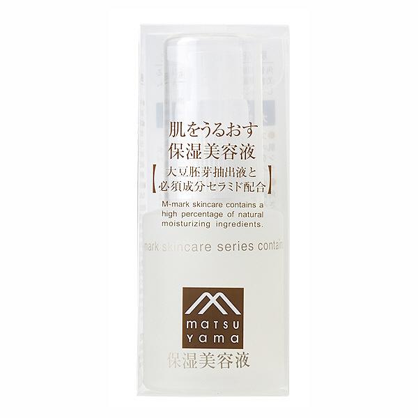 松山油脂 肌をうるおす 保湿美容液