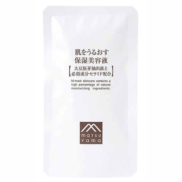 松山油脂 肌をうるおす 保湿美容液 詰替