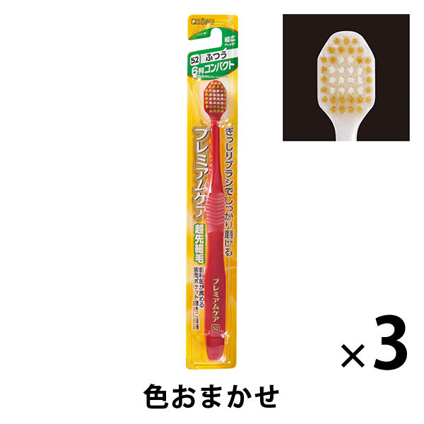 Pケア コンパクト ふつう 3本セット