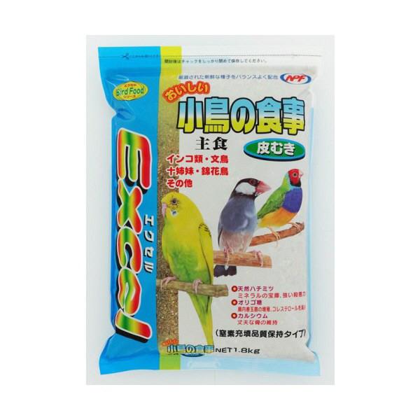 おいしい小鳥の食事 皮むき1.8kg
