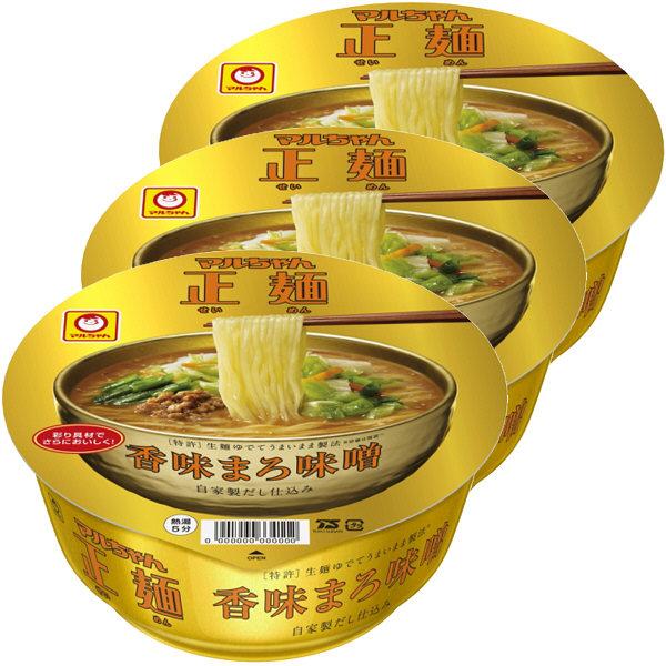 マルちゃん正麺カップ 香味まろ味噌 3食