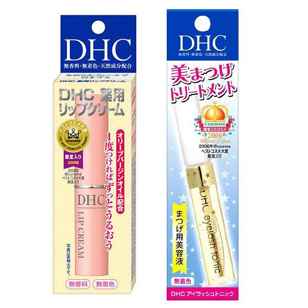 DHCリップクリーム&まつげ美容液セット