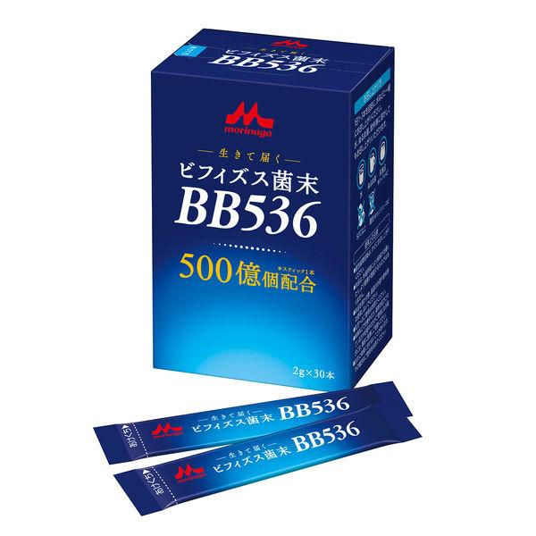 クリニコ ビフィズス菌末BB536  1箱(30本入) 0641620