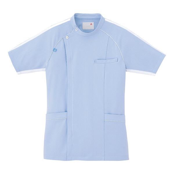 ルコックスポルティフ メンズジャケット(サイドファスナー 医務衣) UQM1001 ブルー S (直送品)