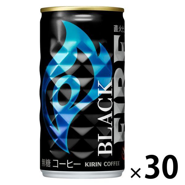 新豆100% ブラック キリマンジャロ