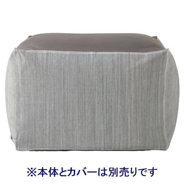 無印良品 体にフィットするソファカバー/綿デニム(ヒッコリー)