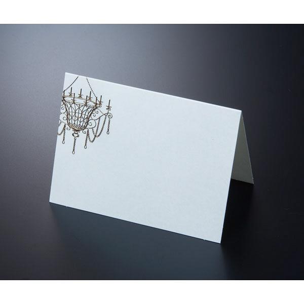 アスプルンド ウェディングカード 席札10枚セット シャンデリア P10278