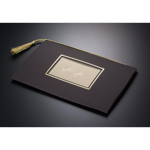 アスプルンド ウェディングカード 招待状10枚セット インペリアーレブラウン 中紙:A5 P94809