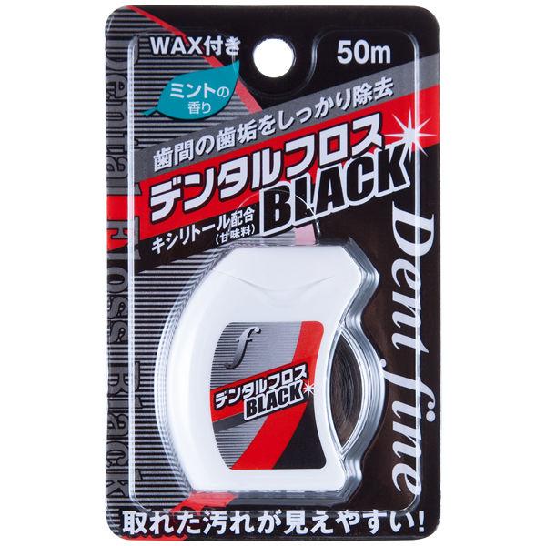 デンタルフロス BLACK 50m