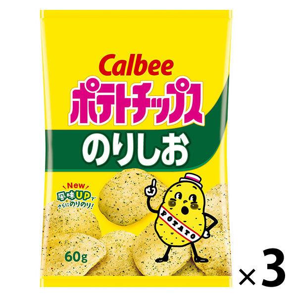 カルビー ポテトチップスのりしお 3袋