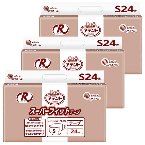 アテント RケアスーパーフィットテープS