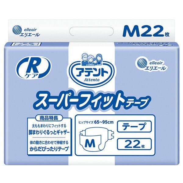 アテント RケアスーパーフィットテープM