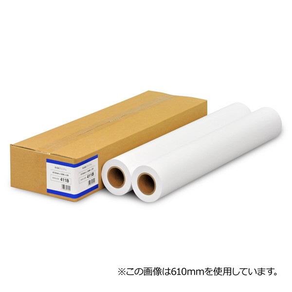 中川製作所 普通紙プレミアム 914mm×50M 0000-208-412B (取寄品)