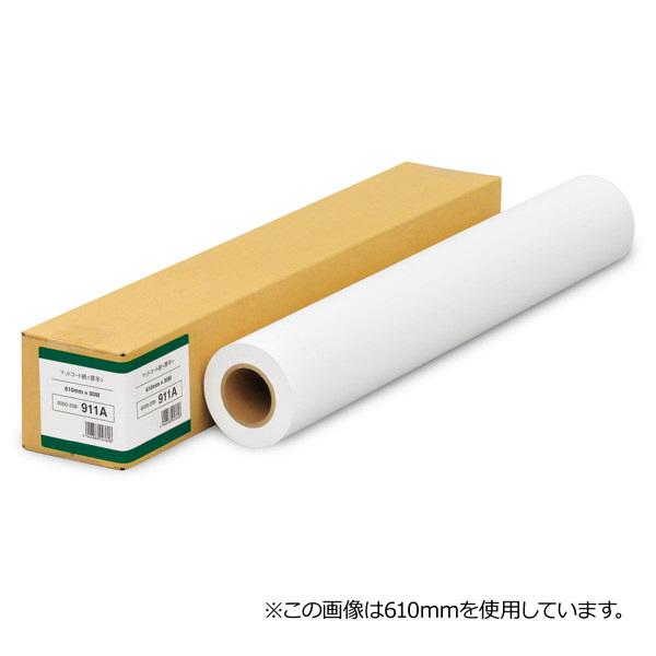 中川製作所 マットコート紙<厚手> 914mm×30M 0000-208-912A (取寄品)