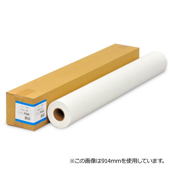中川製作所 インクジェット不織布 1067mm×30M 1本