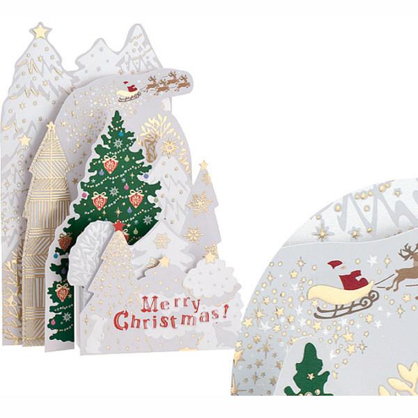 クリスマスカード ホワイトツリー 立体