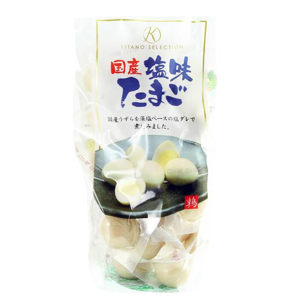 【北野エース】国産 塩味たまご 1袋