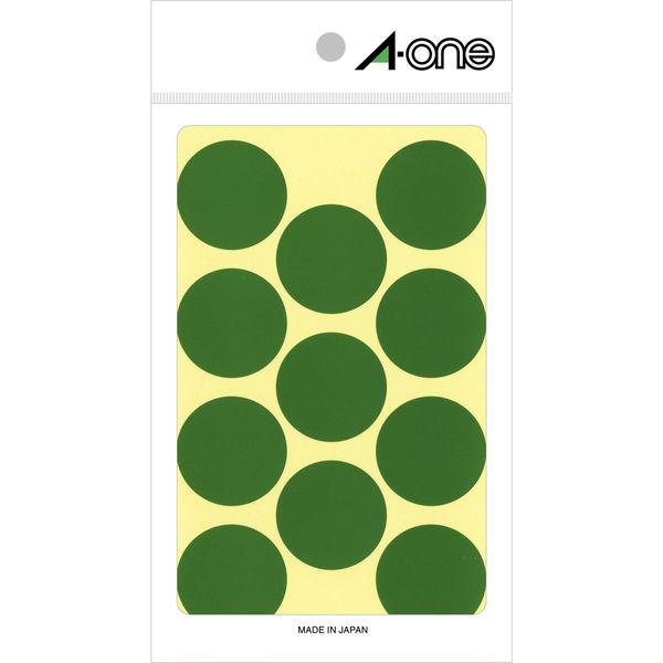 エーワン カラーラベル 丸型 30mmφ 緑 07233 1袋(154片入) (取寄品)
