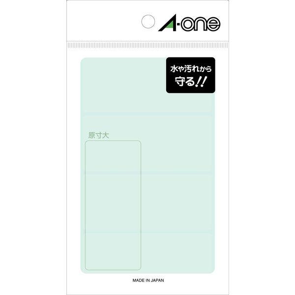 エーワン 透明保護ラベル 08367 1袋(32片入) (取寄品)