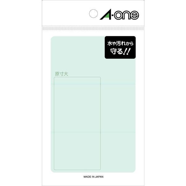 エーワン 透明保護ラベル 08371 1袋(24片入) (取寄品)