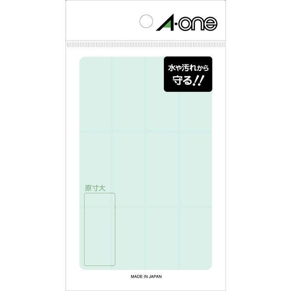 エーワン 透明保護ラベル 長方形 フィルム 透明 1片(19×45mm) 1袋(8シート 96片入) 08379(取寄品)