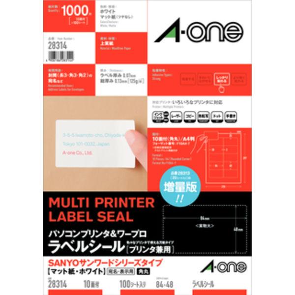 エーワン パソコン&ワープロラベルシール 表示・宛名ラベル プリンタ兼用 マット紙 白 A4 10面 1袋(100シート入) 28314(取寄品)