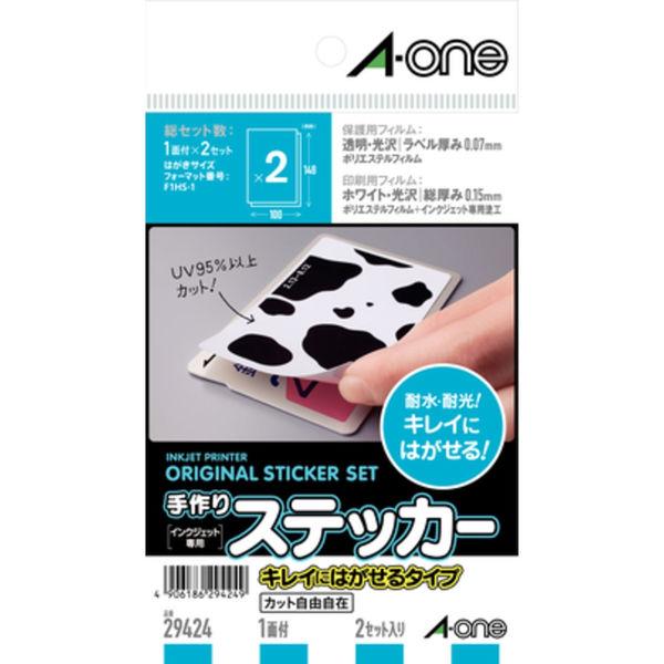 エーワン 手作りステッカー 耐水耐光 キレイにはがせる インクジェット 光沢フィルム 白 はがきサイズ ノーカット1面 1袋(2セット入) 29424(取寄品)