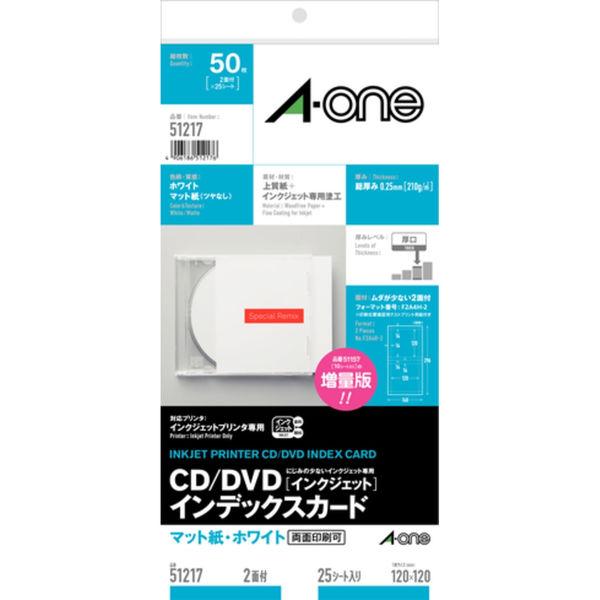 エーワン マルチカード CD/DVDインデックスカード ミシン目 インクジェット マット紙 白 標準 2面 1袋(25シート入) 51217(取寄品)