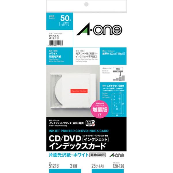 エーワン マルチカード CD/DVDインデックスカード ミシン目 インクジェット 片面光沢紙 白 標準 2面 1袋(25シート入) 51218(取寄品)