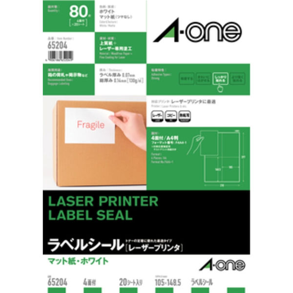 エーワン ラベルシール 表示・宛名ラベル レーザープリンタ マット紙 白 A4 4面 1袋(20シート入) 65204(取寄品)