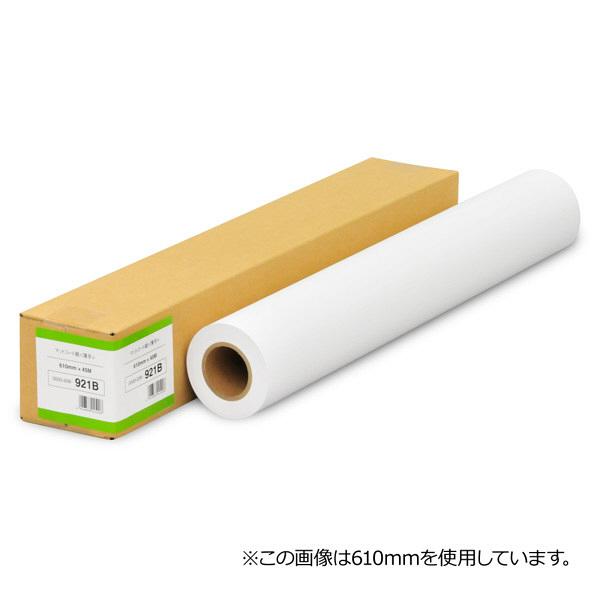 中川製作所 マットコート紙<薄手> 1118mm×45M 0000-208-924A (取寄品)