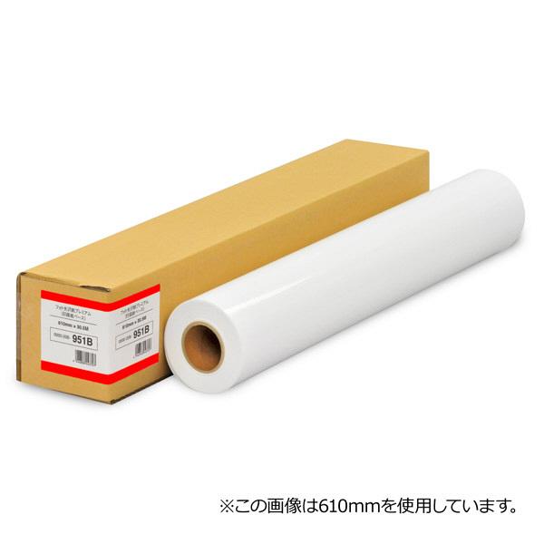 中川製作所 フォト光沢紙プレミアム 914mm×30.5M 0000-208-952B (取寄品)