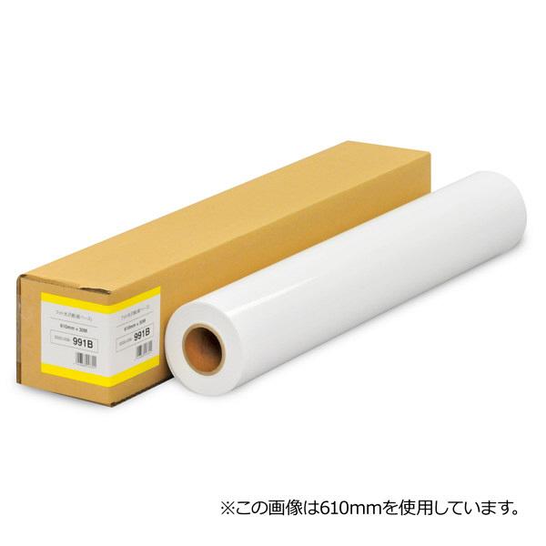 中川製作所 フォト光沢紙(紙ベース) 914mm×30M 0000-208-992B (取寄品)