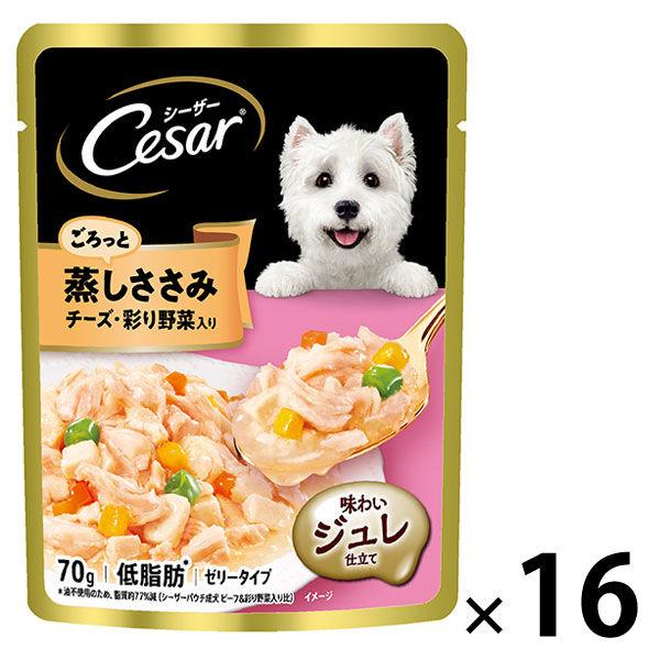 Cesar 4/3・シーザーの日