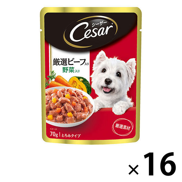 シーザー厳選ビーフ入野菜入16袋