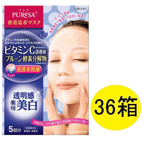 プレサシートマスク ビタミンC 36箱
