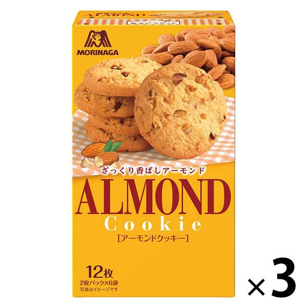 森永製菓 12枚 アーモンドクッキー