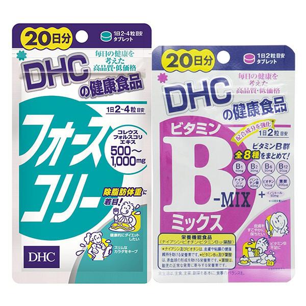DHCフォースコリー+ビタミンBセット