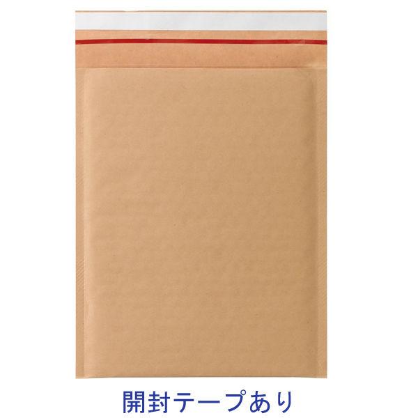クッション封筒 2枚組CD用 茶 無地 封緘シール付 1パック(10枚入) 今村紙工