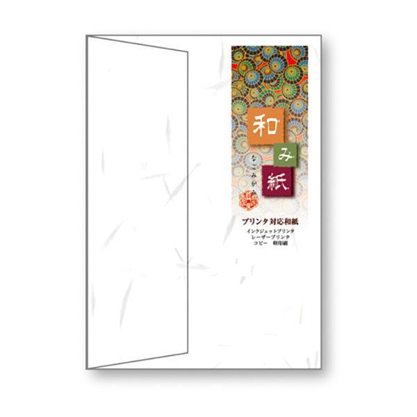 長門屋商店 プリンタ対応 和み紙封筒 白 洋形2号 ナフ-411 1袋(10枚入)