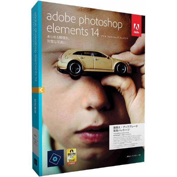 PhotoshopElements14J