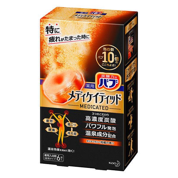 バブメディケイティッド柑橘の香り6錠入